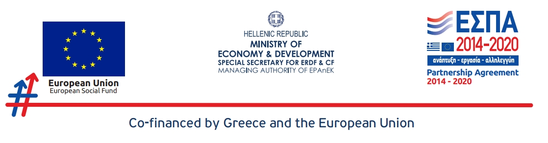 This web site is Co-financed by Greece and the European Union